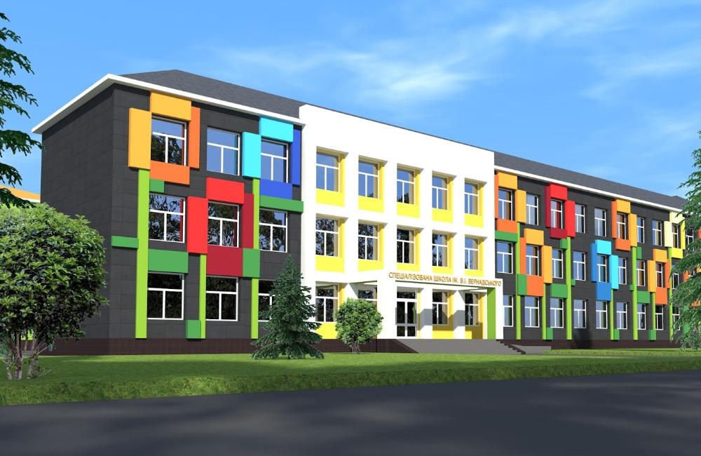 Ескіз проекту капремонту Шишацької спеціалізованої школи імені Вернадського