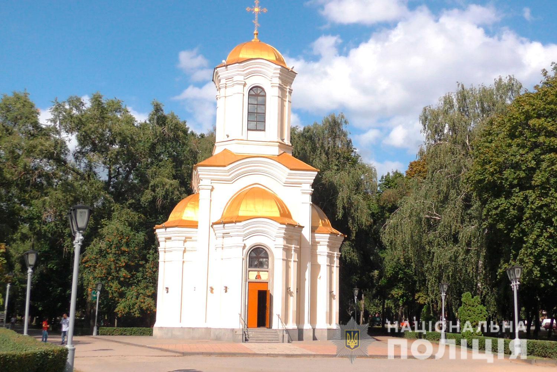 Свято-Пантелеймонівська церква
