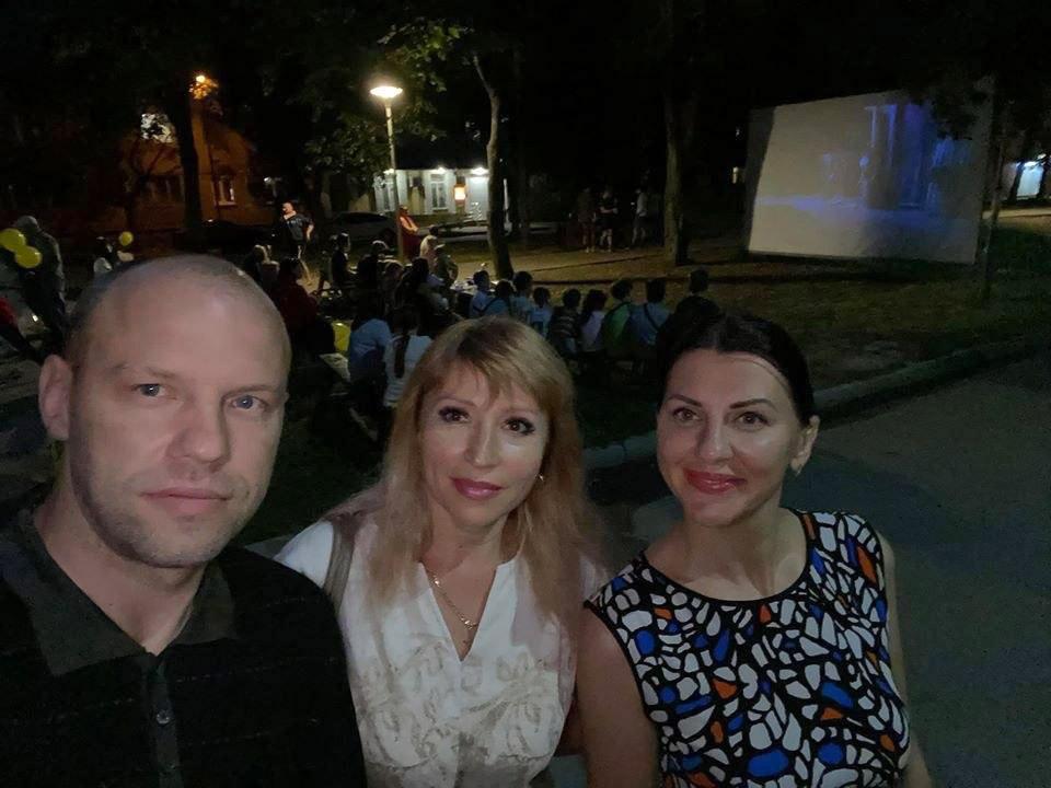 Євген Ніколаєнко, Людмила Бойченко та Юлія Іщейкіна
