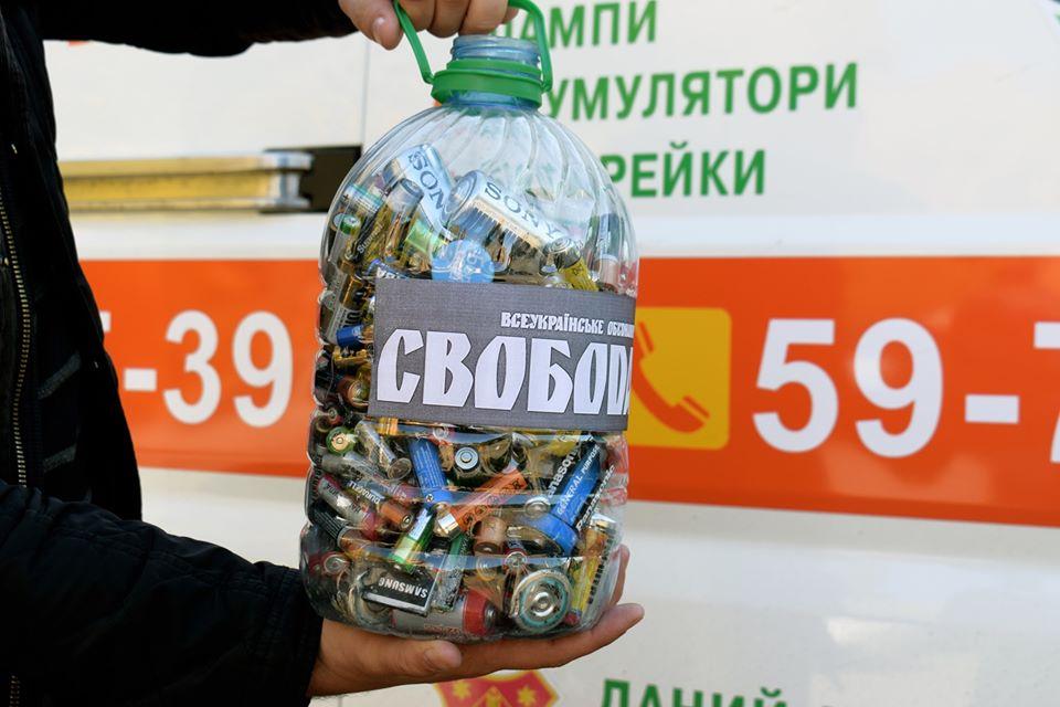 Полтавські свободівці здають батарейки до екобуса