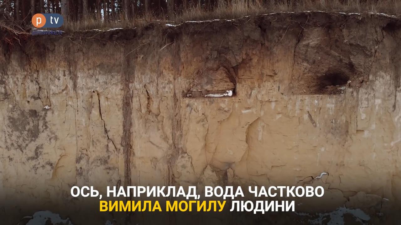 Таке саме кладовище вже є у селі Нагірне, яке адміністративно належить до Кіровоградської області