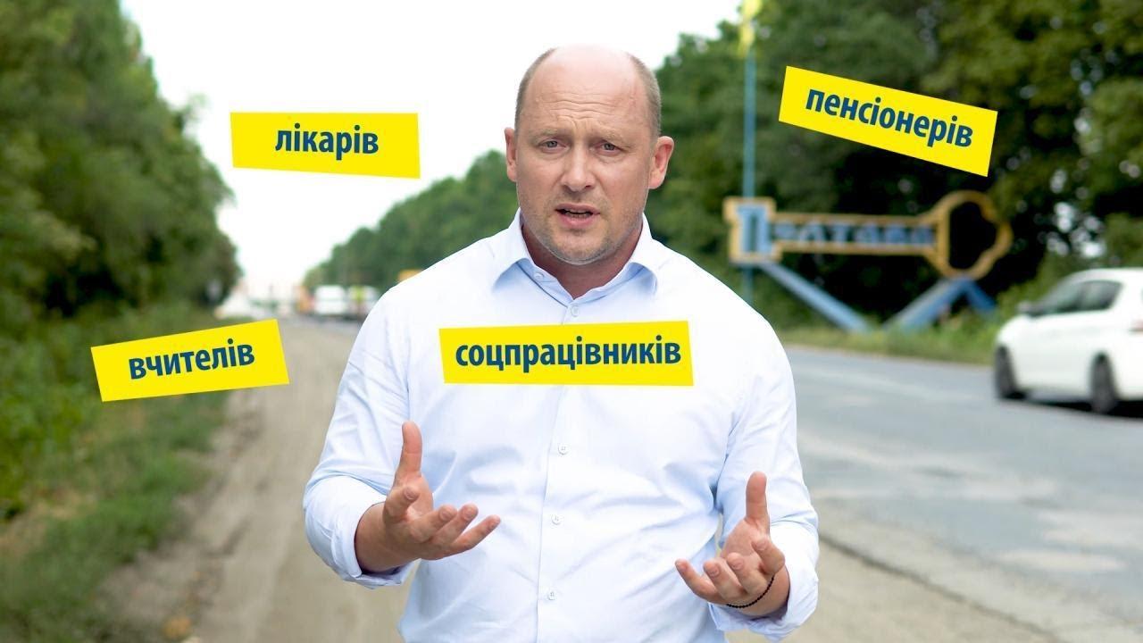 Мер-Каплін створив першу і єдину на Полтавщині партію БЕЗ ОЛІГАРХІВ