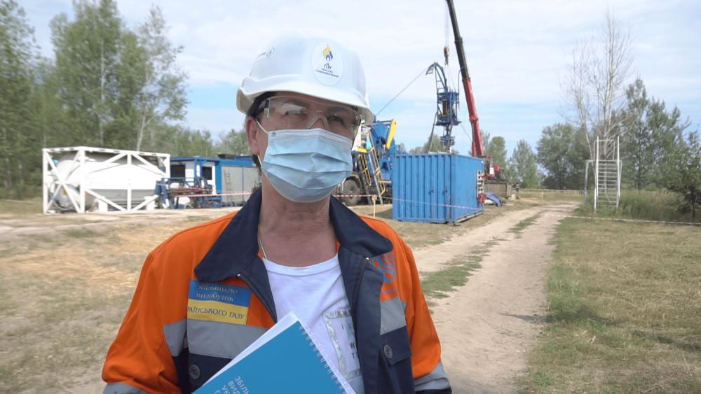 Еколог АТ «Укргазвидобування» Галина Вишневська