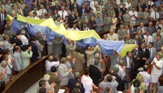 24 серпня 1991 року національний прапор у Верховній Раді