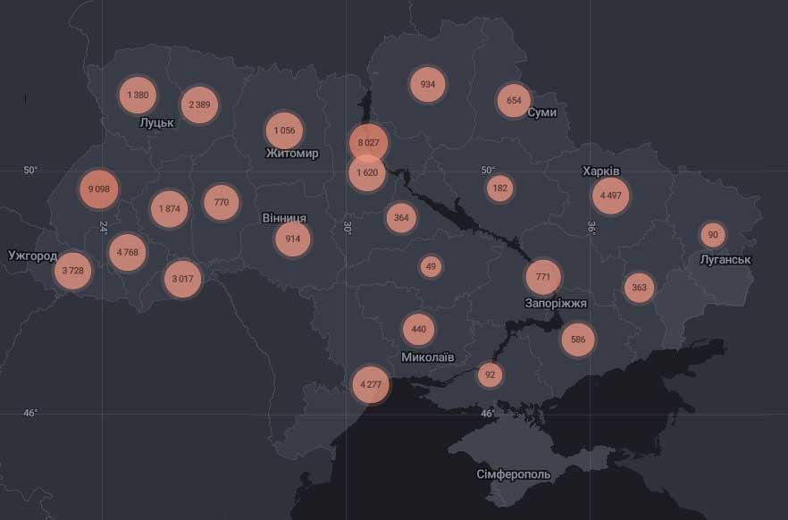 Кількість хворих на COVID-19 в Україні станом на 24 серпня | Дані РНБО