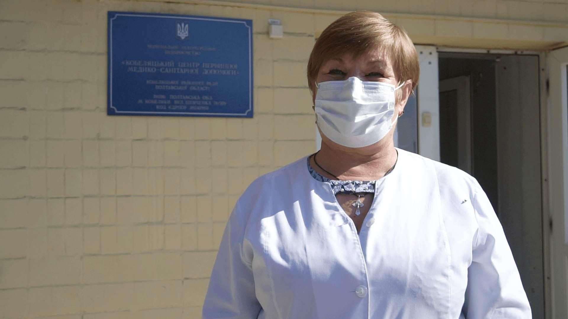 Головна лікарка Кобеляцького ЦПМСД Любов Коломієць