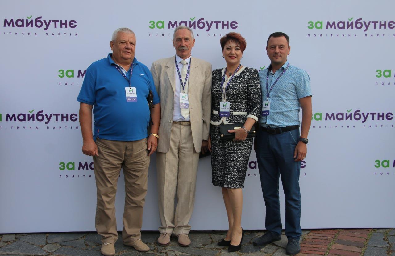 Представники Полтавщини від партії «За Майбутнє»