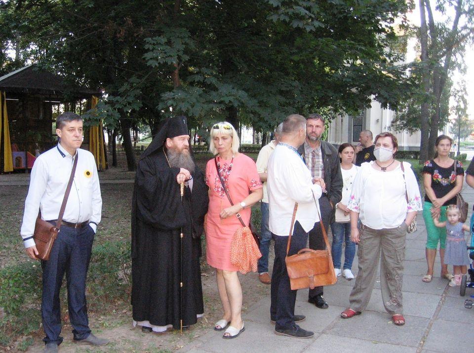 Під час панахиди у парку імені Котляревського