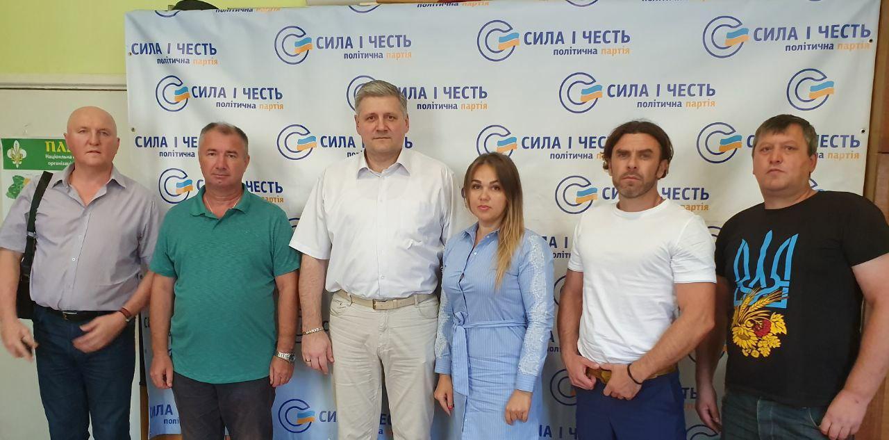 Установча конференція у Кременчуці