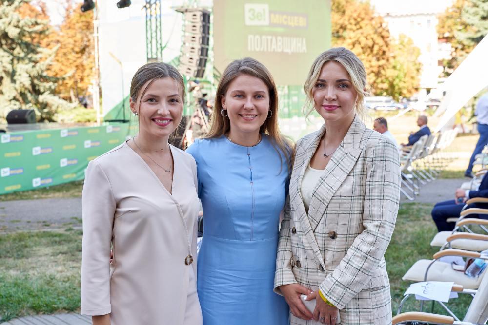 Катерина Бабіч, Марина Бардіна та Альона Гончаренко