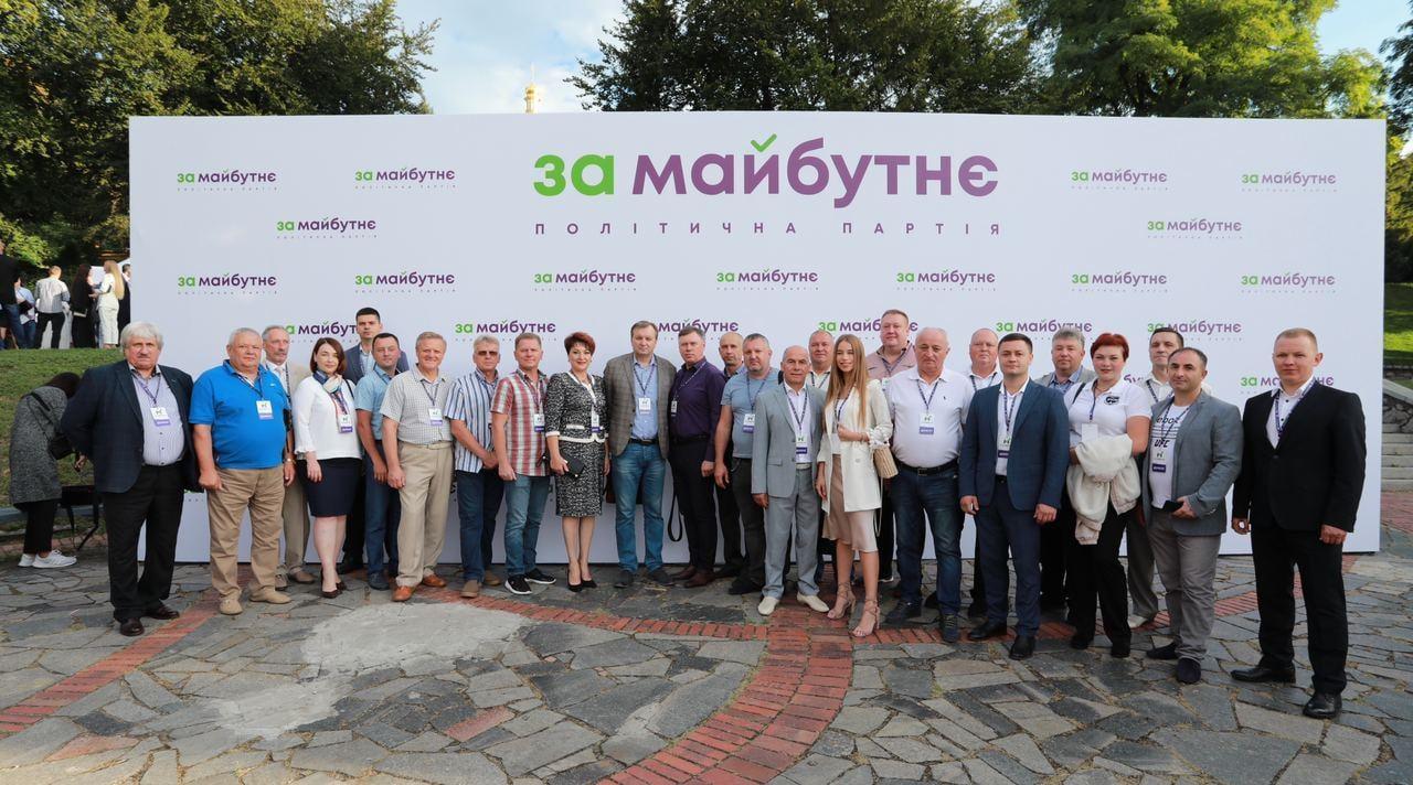 Потужна команда «За Майбутнє» від Полтавщини у повному складі