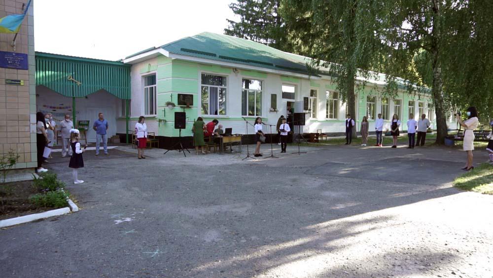 Більська ЗОШ Котелевського району