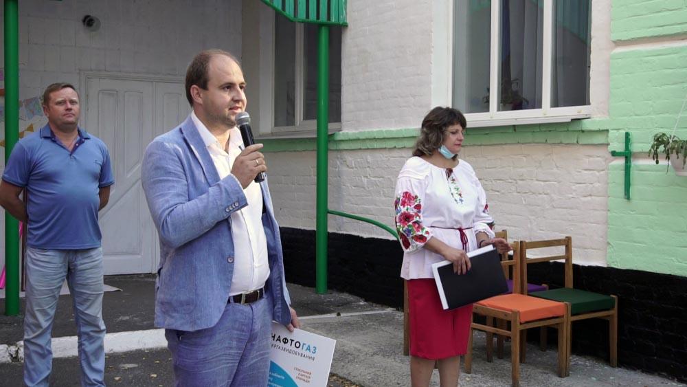 Представник Департаменту регіонального розвитку АТ «Укргазвидобування» Віталій Чудак