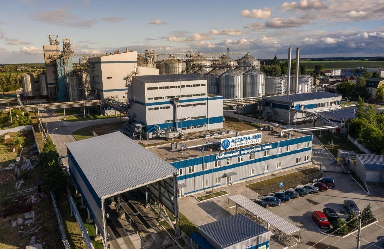 Глобинський переробний завод агропромхолдингу «Астарта-Київ»
