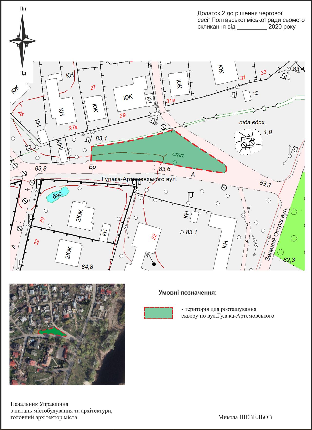 Сквер на Подолі — це ділянка на вул. Гулака-Артемовського.