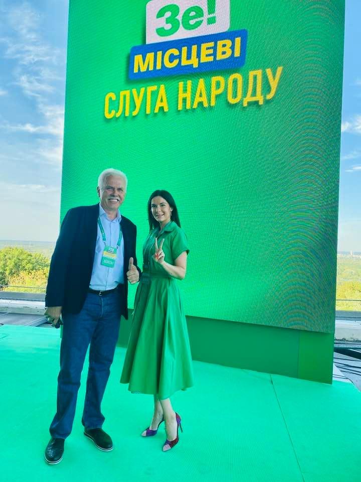 Сергій Іващенко та Ольга Савченко