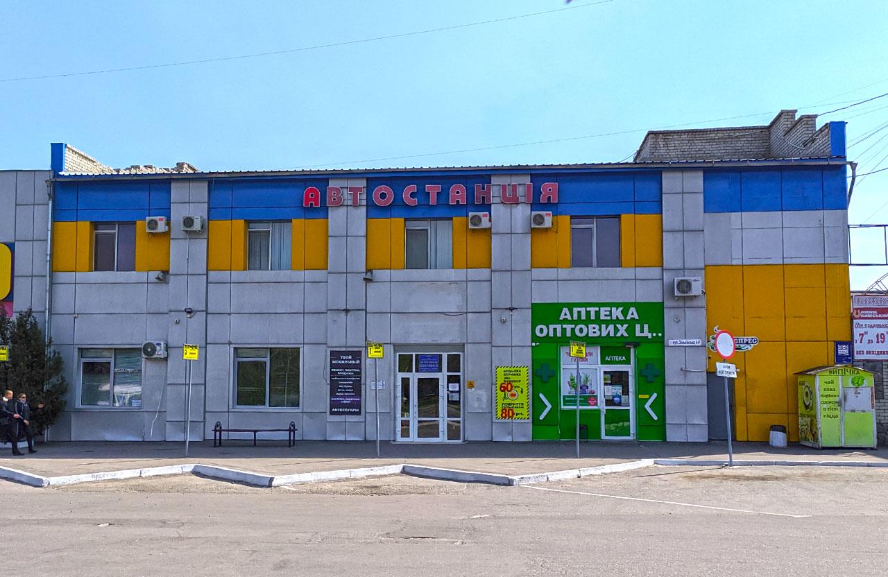 Автостанція № 3 на вул. Зіньківській у Полтаві працює останні дні