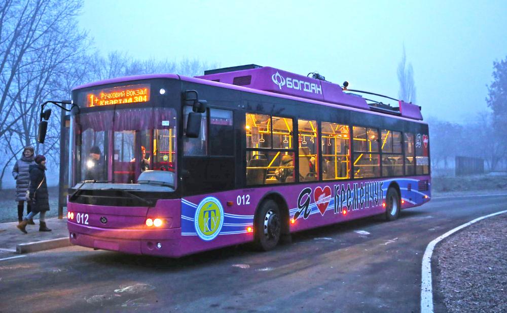 Нові тролейбуси | Фото: Кременчук Тудей