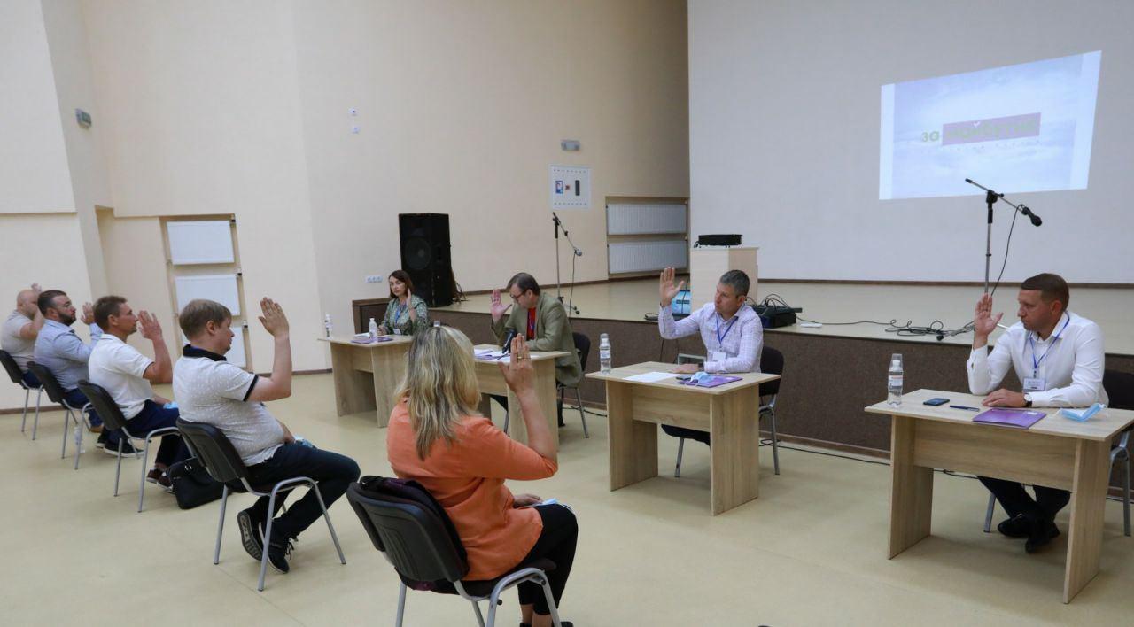 На Полтавщині партія «За майбутнє» затвердила кандидатів на місцеві вибори