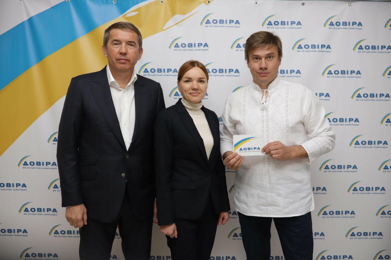 Олег Кулініч, Галина Мусієць та Олександр Біленький