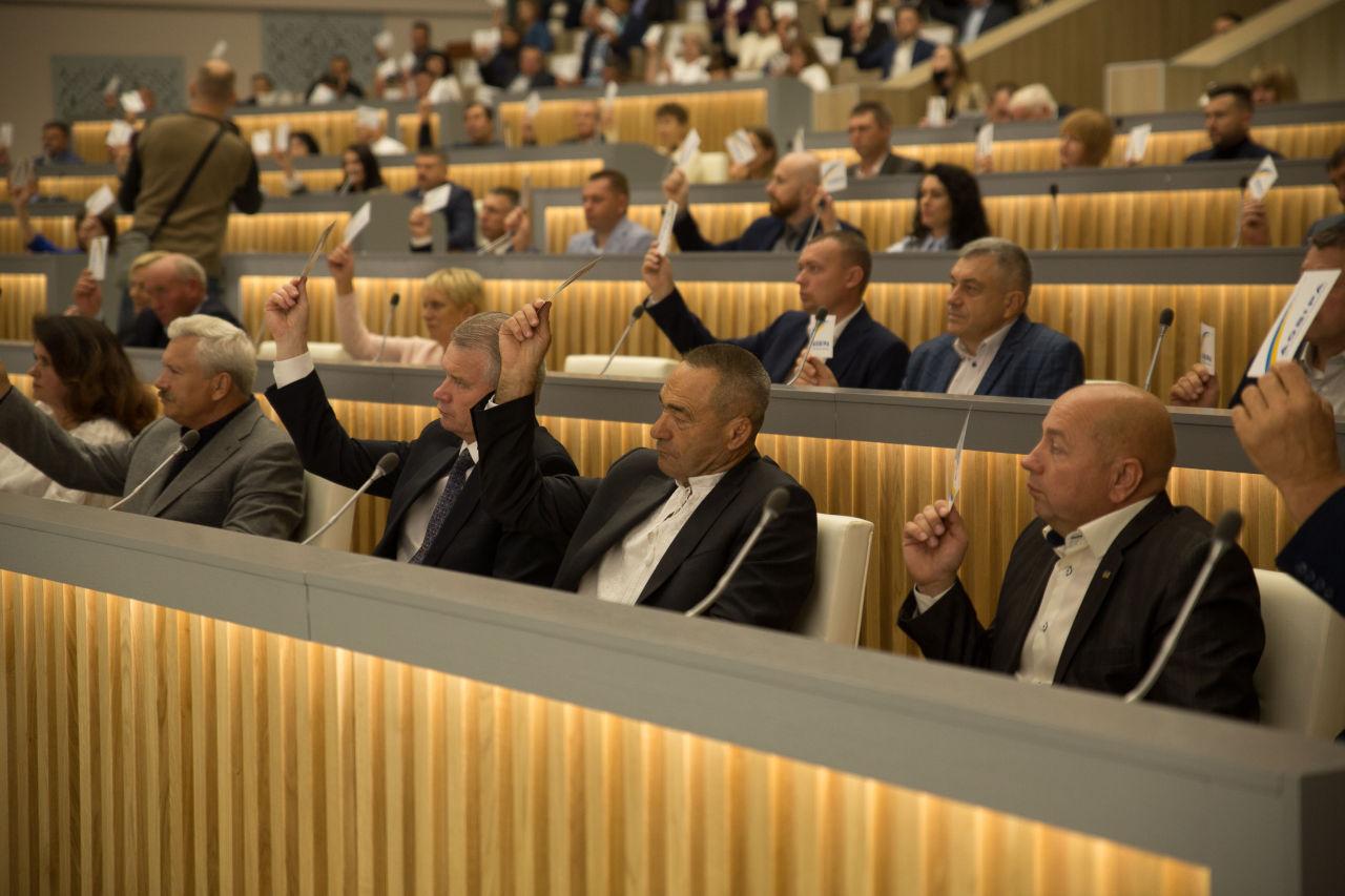На конференції Полтавської обласної організації політичної партії «Довіра» було одноголосно ухвалено передвиборчу програму та список кандидатів до Полтавської обласної ради