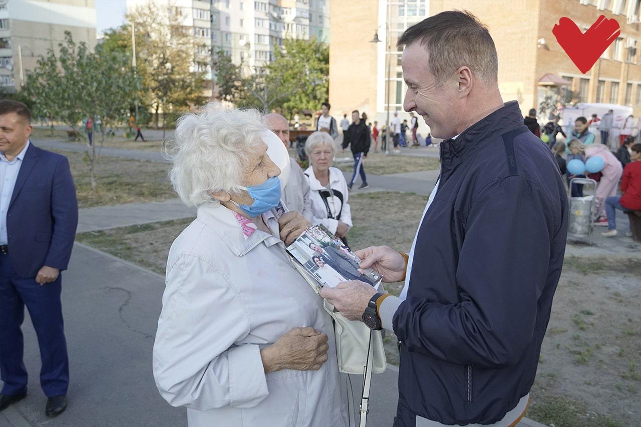 Мешканці дякували Андрію Матковському за свято та все, що він зробив для міста