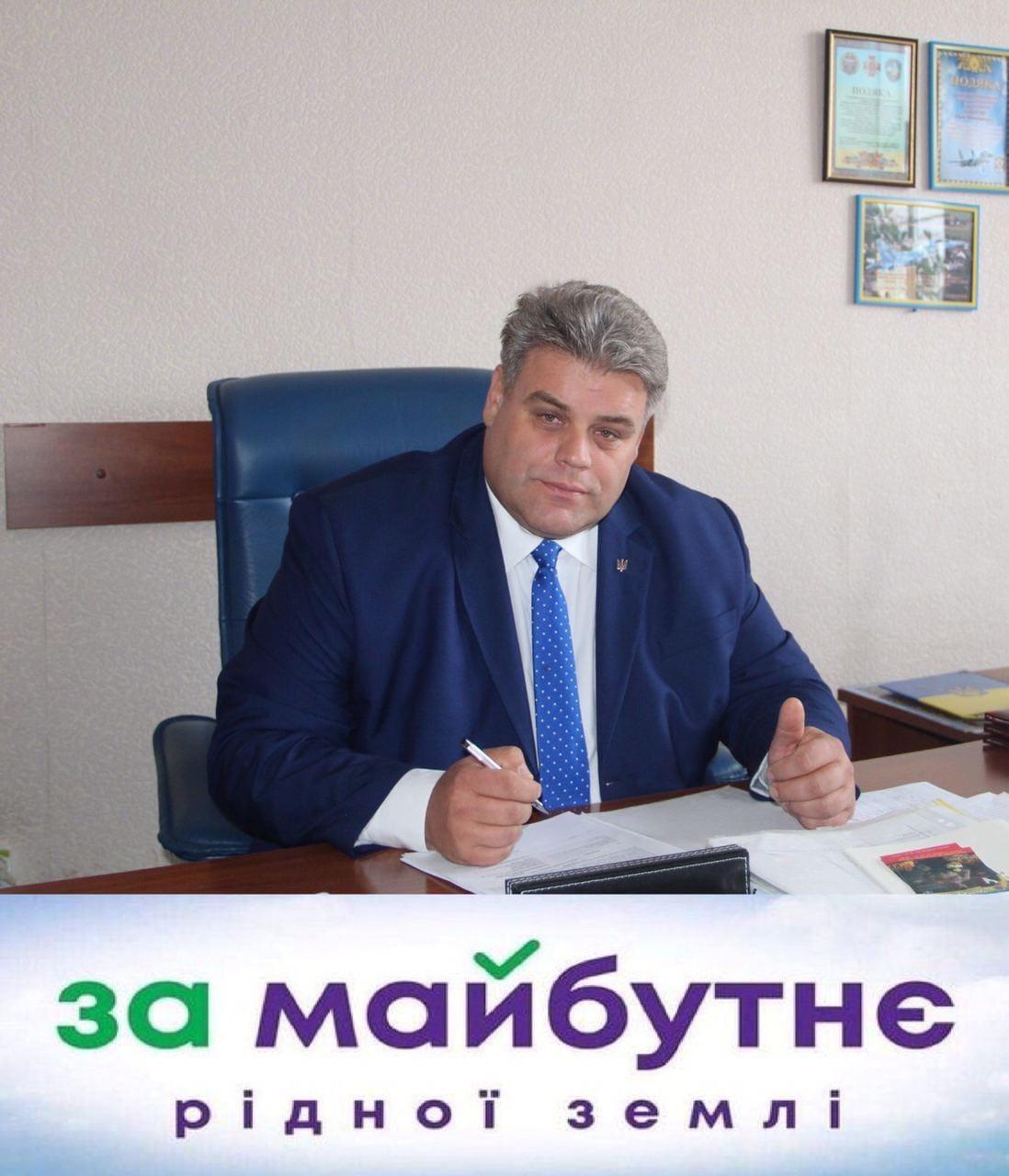 Юрій Коваленко йде на вибори голови Миргородської громади від партії «За Майбутнє»