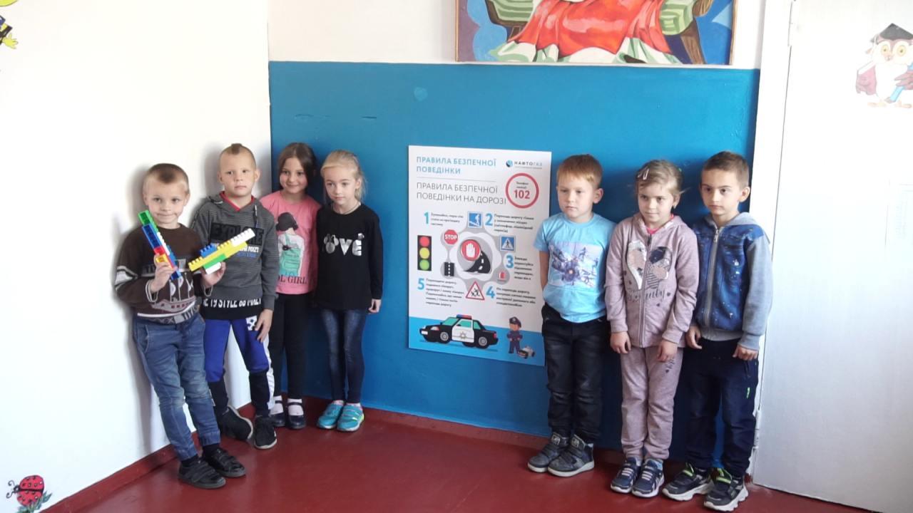 «Укргазвидобування» приготувало для дітей і пам'ятку з правилами дорожнього руху
