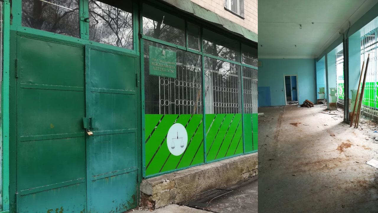 Приміщення колишньої аптеки на вул. Ціолковського, 49 місто продало за 1,4 млн грн