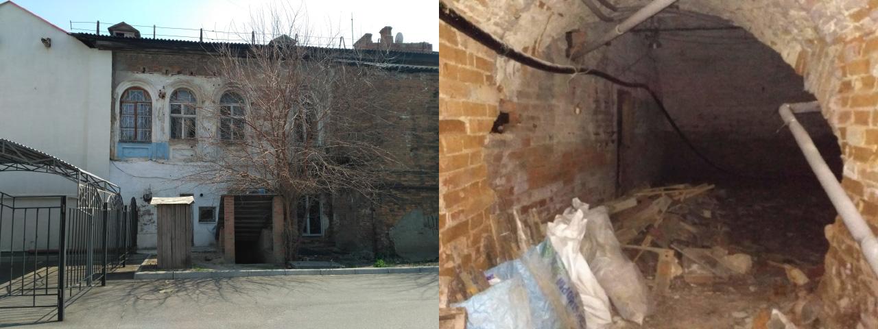 Підвал на вул. Котляревського, 22 місто продало за 301 тис. грн