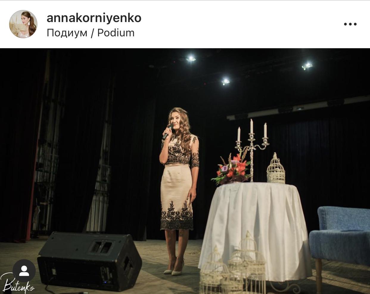 У межах проєкту «Створена надихати» блогерка виступала перед сотнями жінок