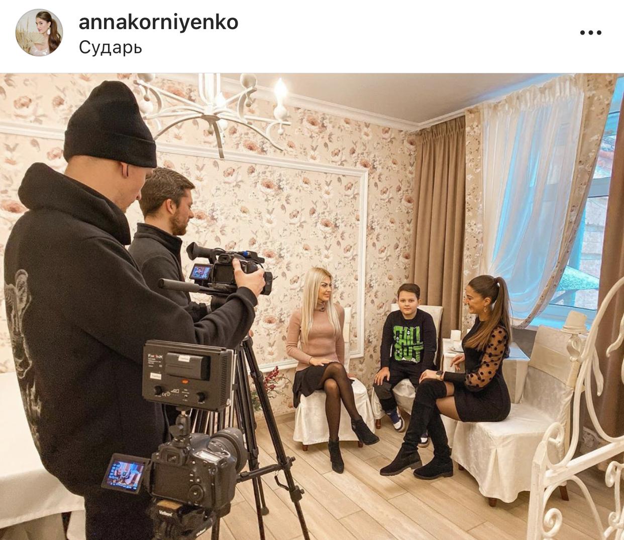 Анна Корнієнко використовує свою публічність, щоб допомагати іншим