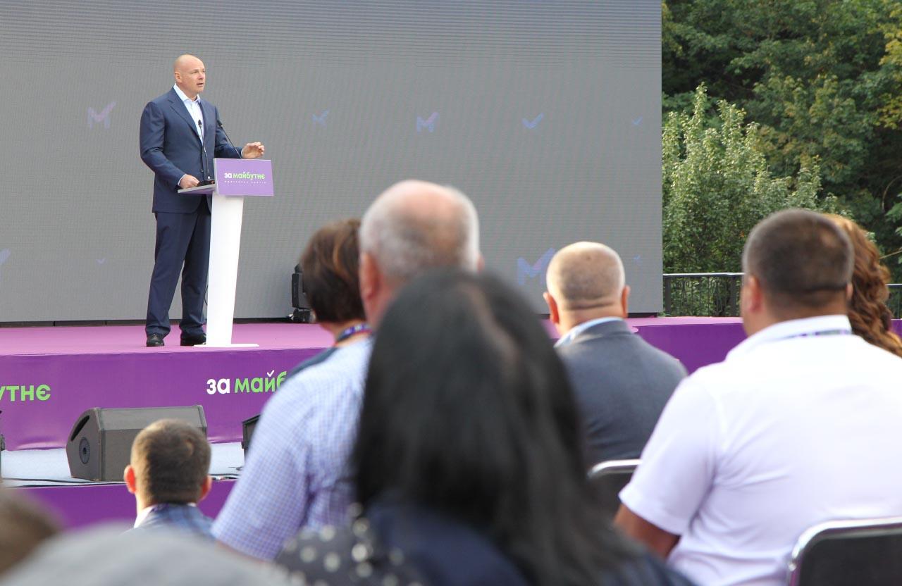Ігор Палиця, лідер партії «За майбутнє»