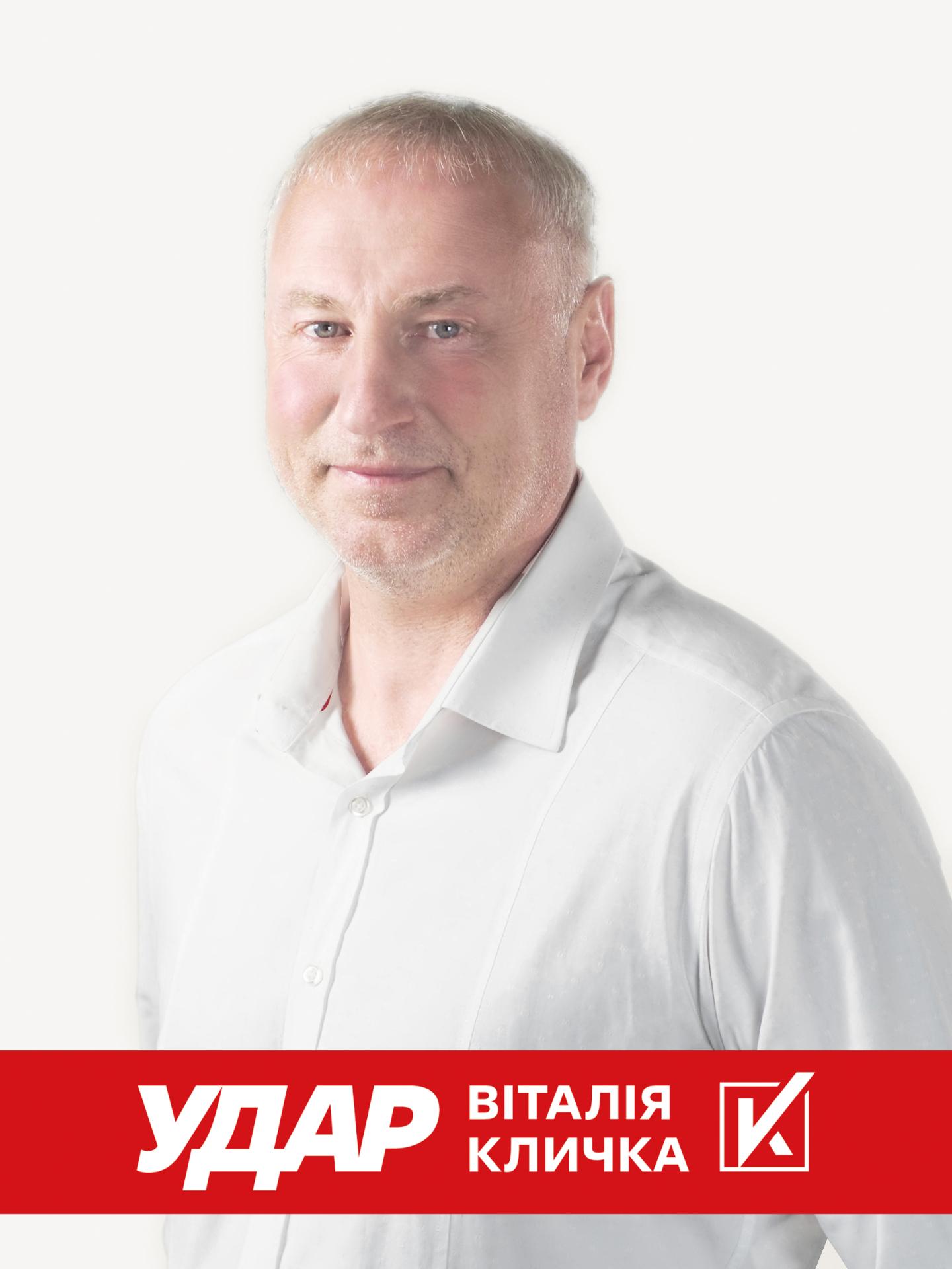 Храмов Василь Васильович