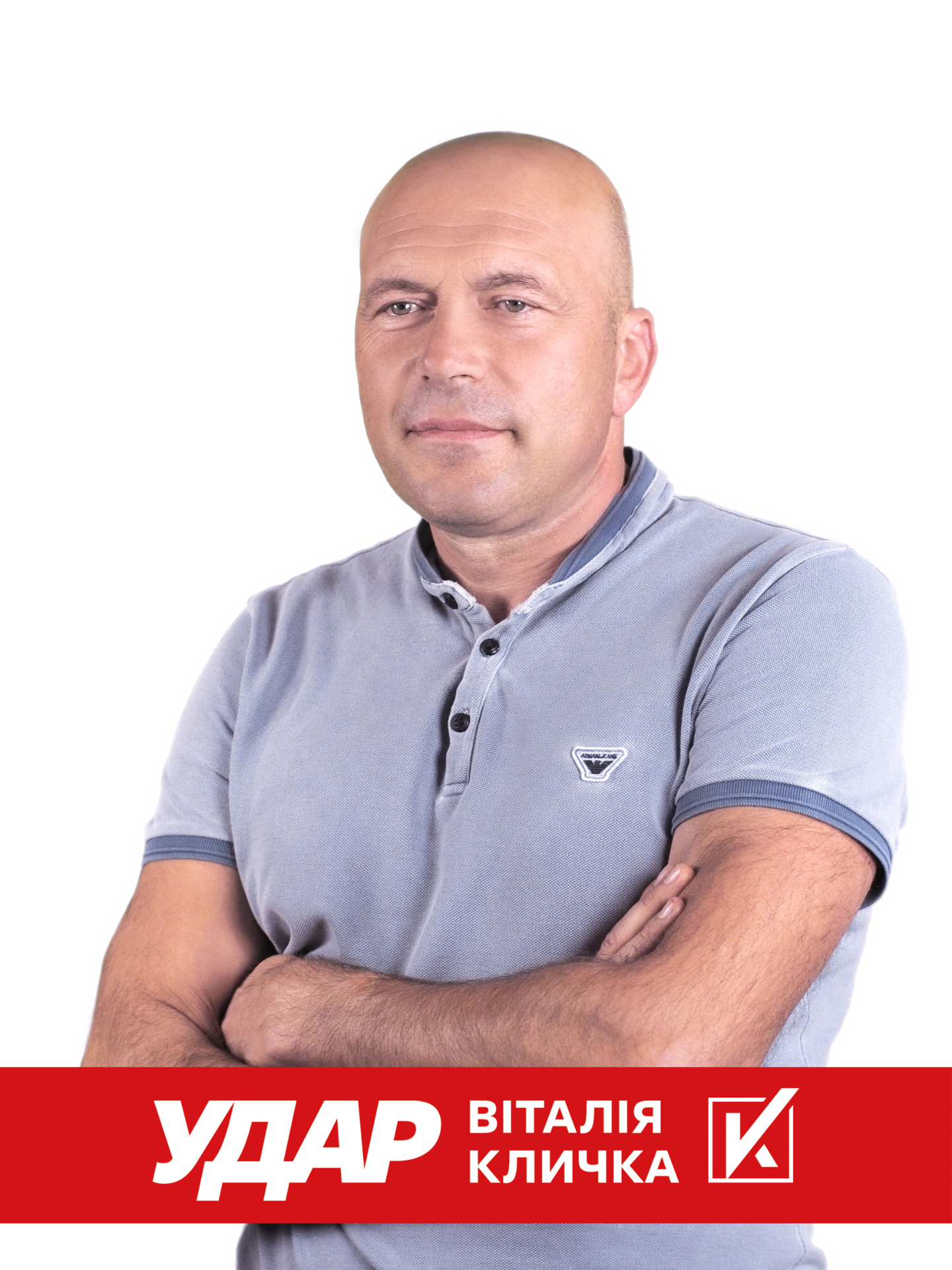 Фернебок Олександр Євгенович