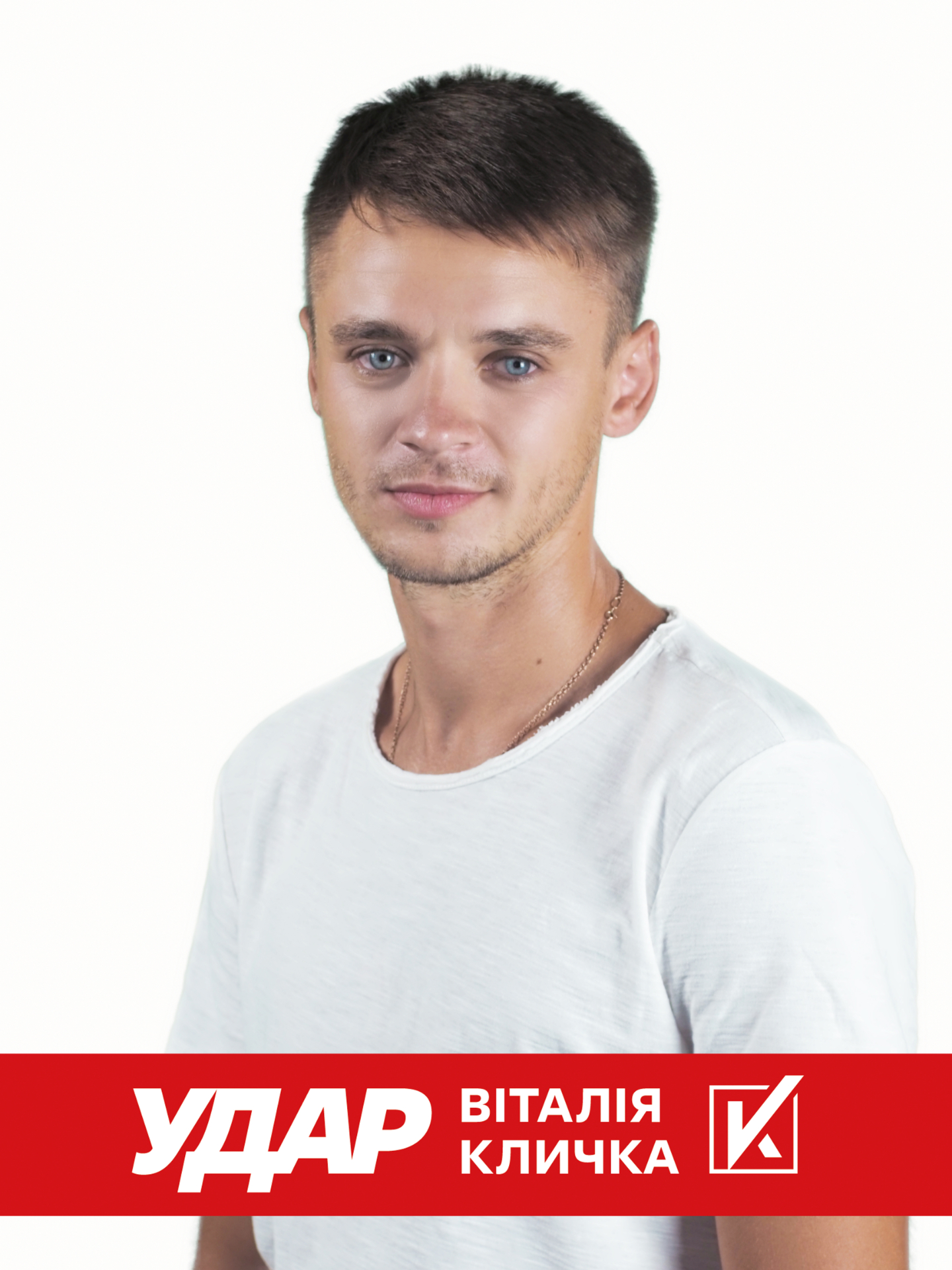 Верхола Олександр Михайлович