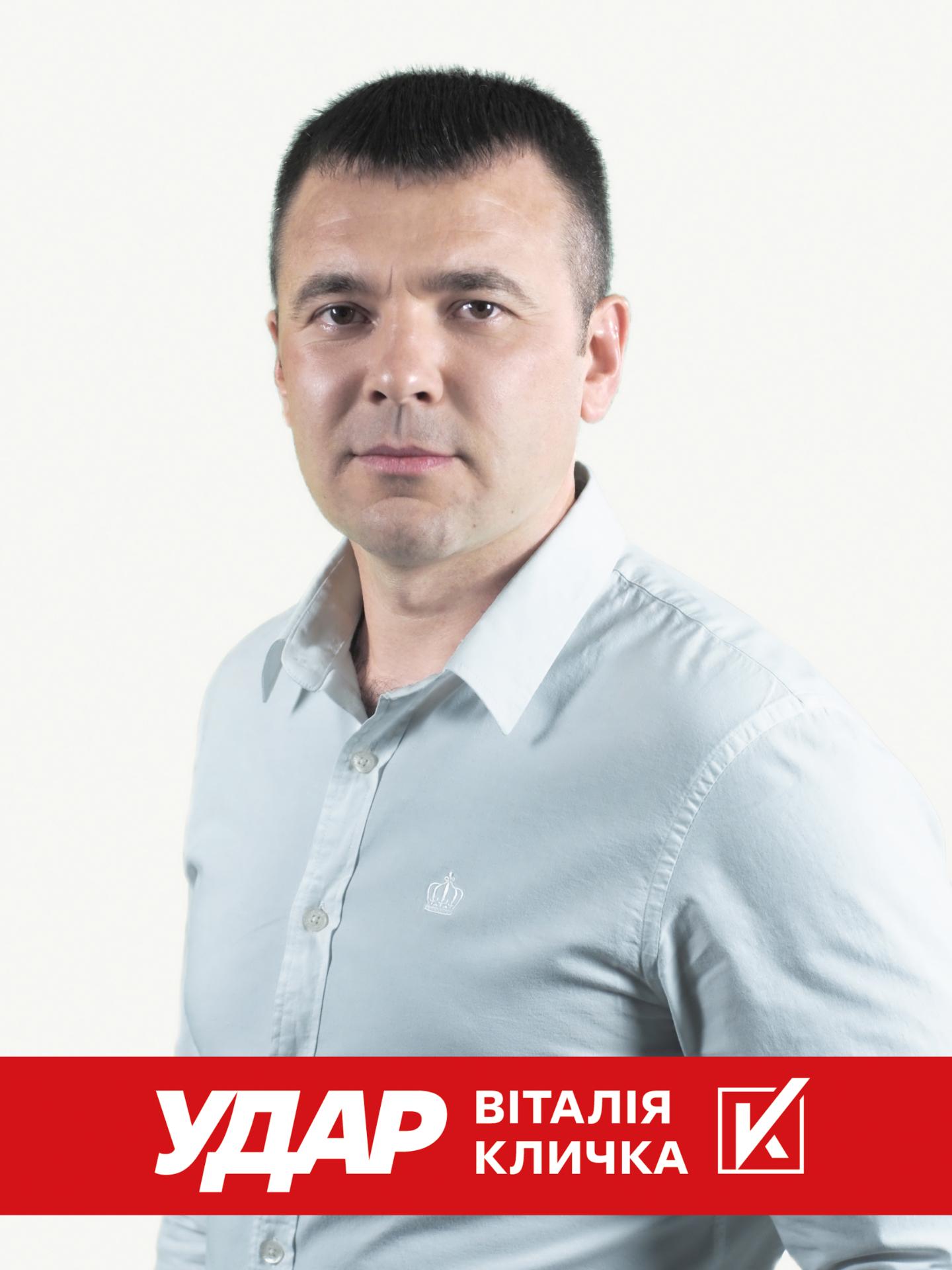 Воротняк Григорій Васильович