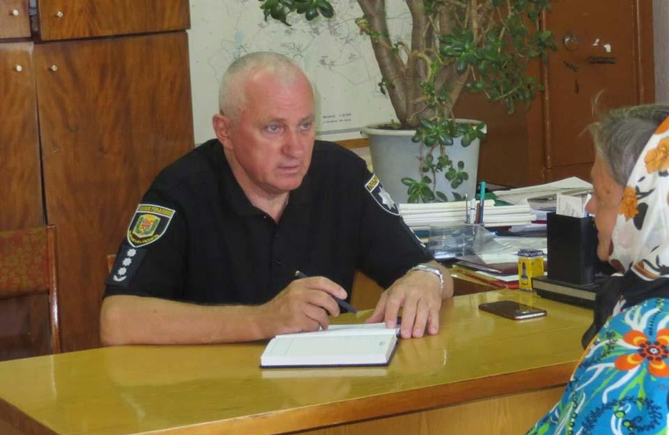 Полковник Василь Овчаренко пішов з поліції у листопаді 2017 року