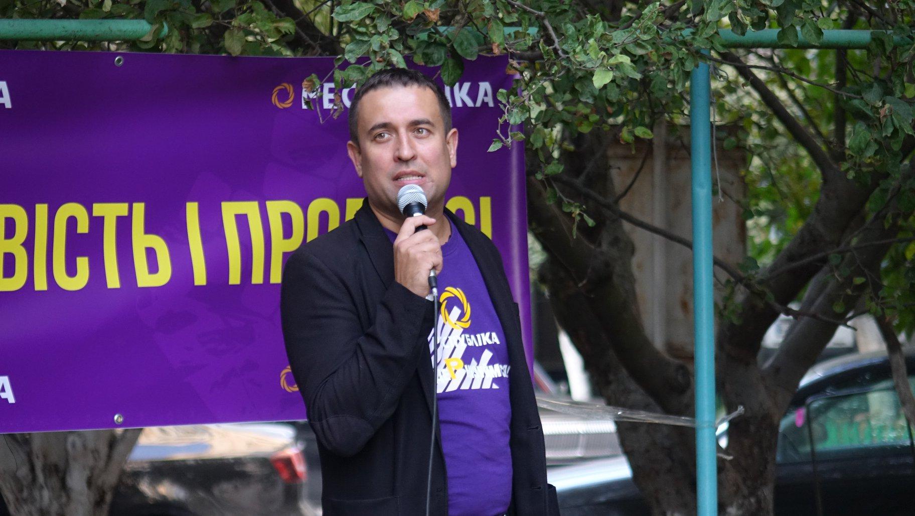 Олег Слизько
