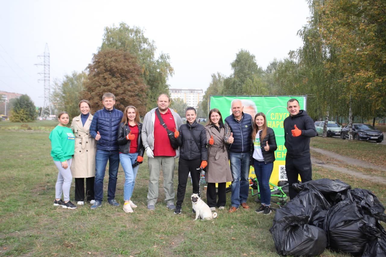 «Команда змін» Сергія Іващенка на прибиранні Прирічкового парку