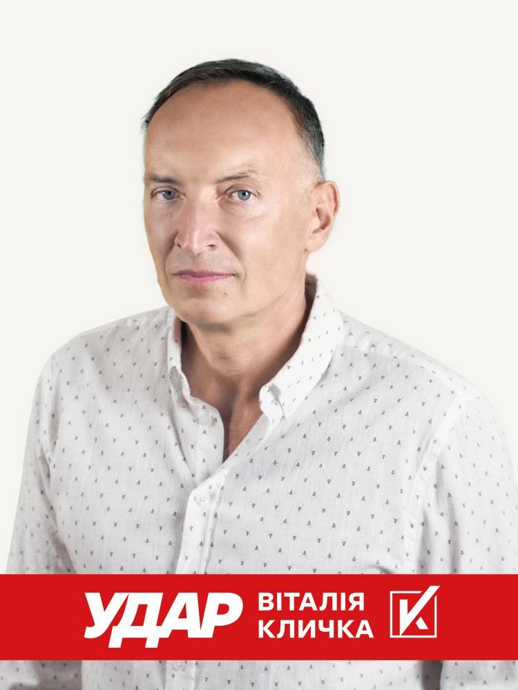Семізаров Сергій Вікторович