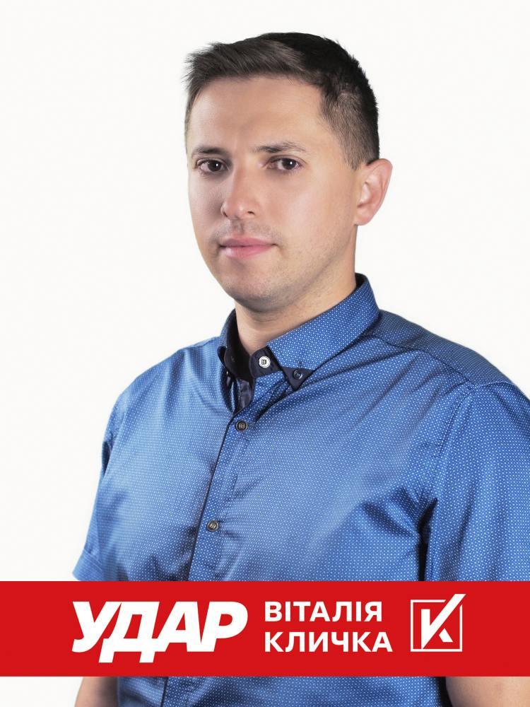 Іщейкін Тимур Євгенович