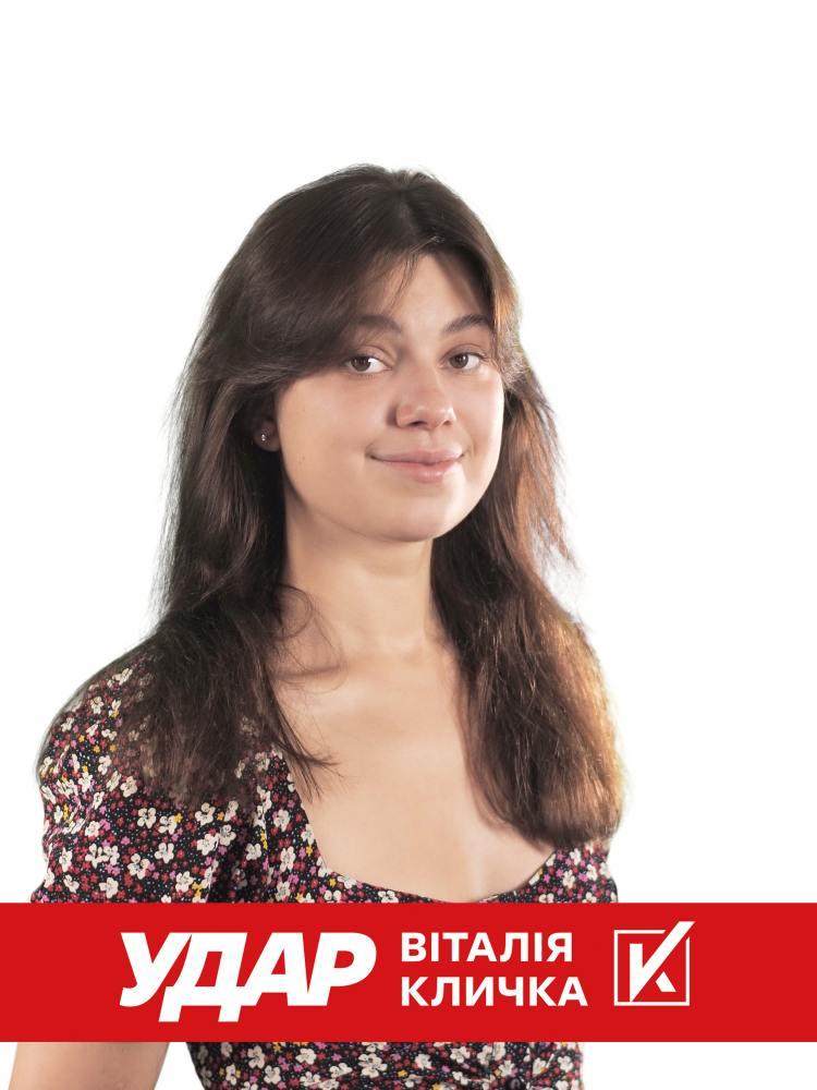 Тарасенко Наталія Олегівна