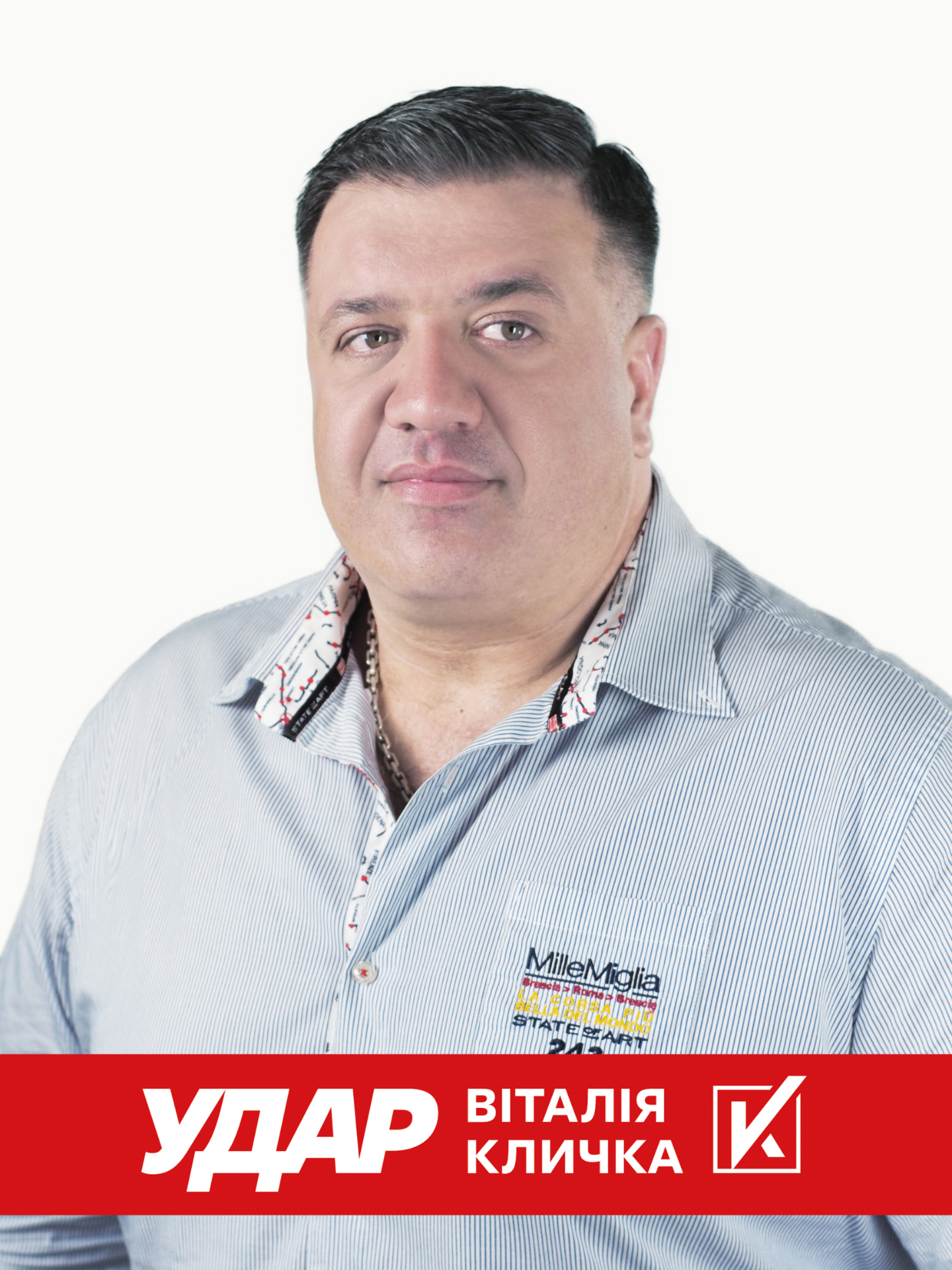 Томаш Богдан Володимирович