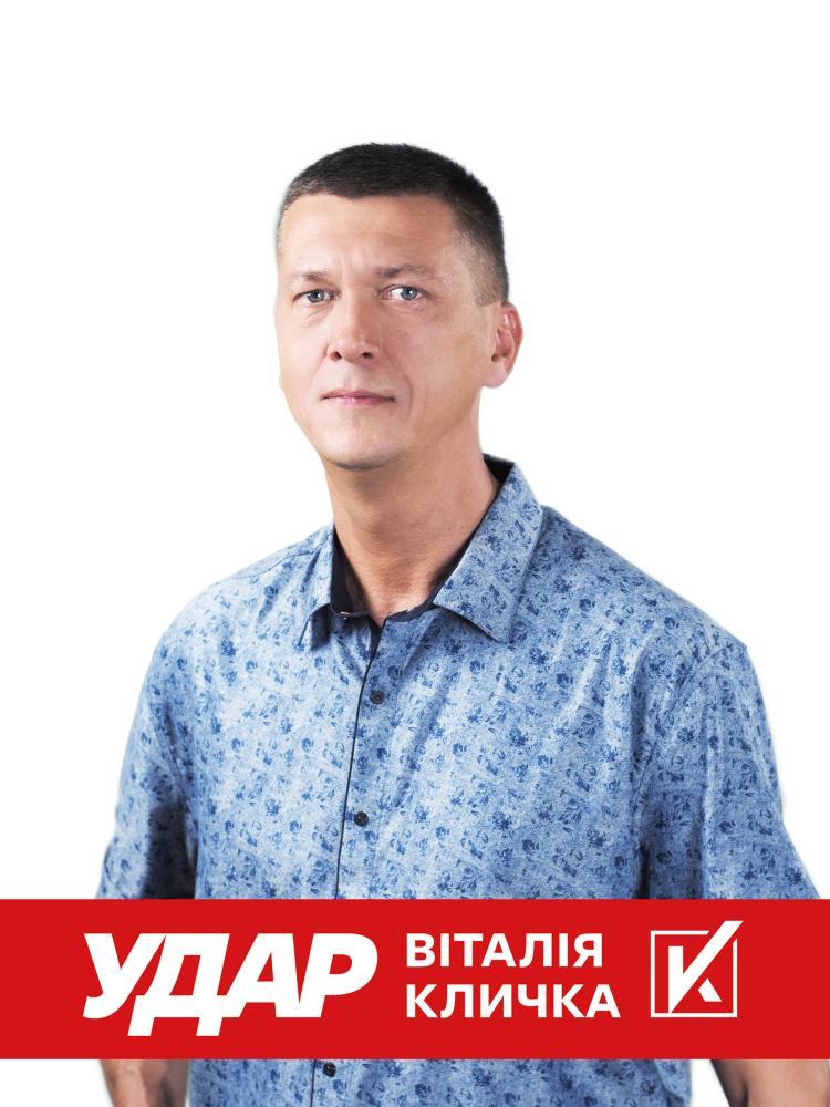 Лактіонов Сергій Миколайович