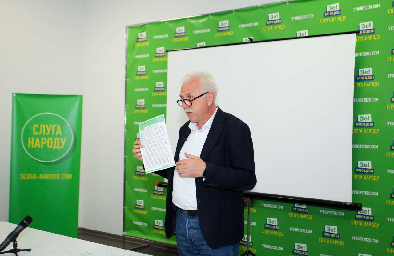 Сергій Іващенко, кандидат на посаду міського голови Полтави партії «Слуга Народу»