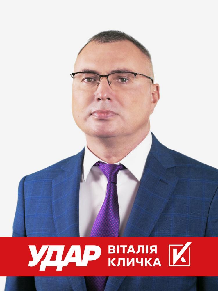 Якименко Андрій Сергійович
