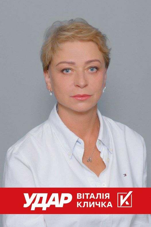 Ірина Власенко