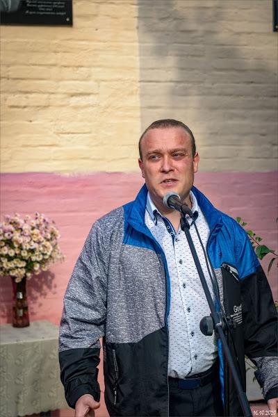 Вячеслав Сушко, представник Держархіву