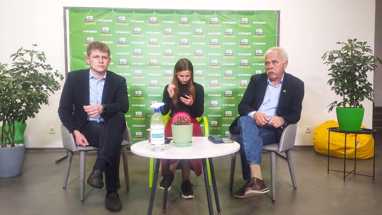 Юрій Бражник, Катерина Бабіч та Сергій Іващенко